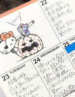 吃音でいじめを受けたという生徒の様子を記した保護者のノート=福井県敦賀市で、高橋一隆撮影