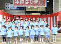 年賀はがきの販売開始イベントで歌を披露する園児たち=福岡市中央区で2018年11月1日、山下俊輔撮影