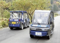 Two self-driving cars operated by a remote control system run on a public road at the same time during an experiment at the town of Eiheiji, Fukui Prefecture, on Nov. 19, 2018. (Mainichi/Yoshinori Ogura)