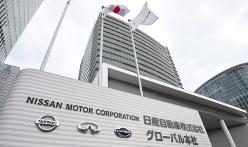 日産自動車グローバル本社=横浜市西区で2017年12月22日、丸山博撮影