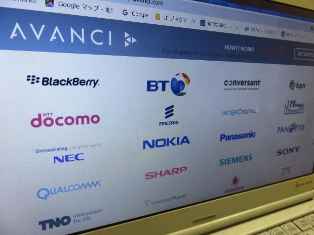 名だたる企業が参画(アバンシのホームページ)