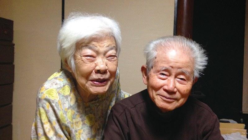 映画に登場する信友直子監督の両親= ©「ぼけますから、よろしくお願いします。」製作・配給委員会