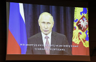 BIE総会の会場スクリーンに映し出されたロシアのプーチン大統領の映像=パリのOECDカンファレンスセンターで2018年11月23日午後1時21分(代表撮影)