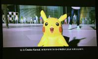 BIE総会の最終プレゼンテーションで、会場のスクリーンに映し出されたピカチュウの映像=パリのOECDカンファレンスセンターで2018年11月23日午後0時58分(代表撮影)