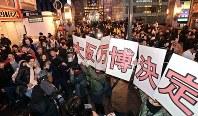 2025年万博開催都市が大阪に決まり喜ぶ人たち=大阪市中央区で2018年11月24日午前1時3分、平川義之撮影