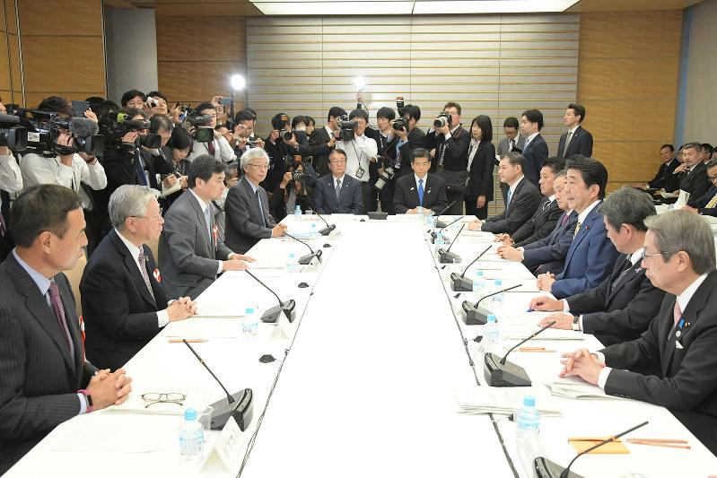 経済財政諮問会議では、社会保障の長期的なビジョンを描くことはできない(11月12日の会合)