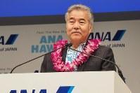 A380就航についてあいさつをするデービッド・ユタカ・イゲ・ハワイ州知事=東京都中央区で2018年11月27日、米田堅持撮影