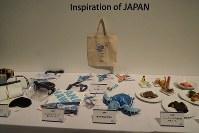 =東京都中央区で2018年11月27日、米田堅持撮影