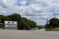 中国が主導するスリランカとの合弁企業が運営するスリランカ南部ハンバントタ港=2018年10月24日、松井聡撮影