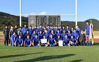 優勝を果たした長崎北陽台高校の選手ら=長崎市のかきどまり陸上競技場で2018年11月23日午後3時41分、松村真友撮影