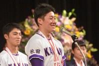 選手を代表してあいさつする吉田輝星投手=秋田市の文化会館で2018年11月28日午後4時44分、中村聡也撮影