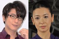 及川光博さん(左)と檀れいさん