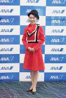 ANA地上職の2代目制服(1972年6月1日~78年5月31日・デザイナーは芦田淳)=東京都大田区の羽田空港で2018年12月1日、米田堅持撮影