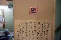 マナハウスのリビング=東京都世田谷区で2018年10月、和田大典撮影