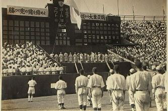 高校野球:戦時下「幻の甲子園」...