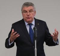 IOC Presidentt Thomas Bach (Mainichi)