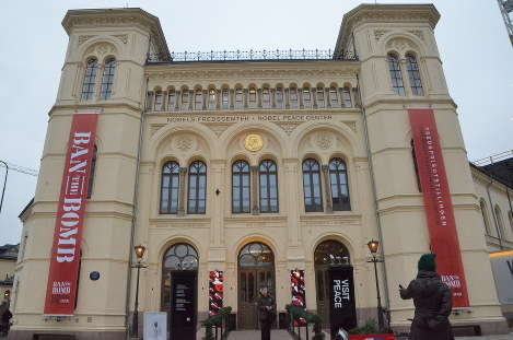 The Nobel Peace Center, which introduces past winners of the Nobel Peace Prize, is seen in Oslo, Norway. (Mainichi)