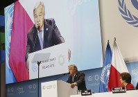 UN Secretary General Antonio Guterres delivers a speech during the opening of COP24 UN Climate Change Conference 2018 in Katowice, Poland, on Dec. 3, 2018. (AP Photo/Czarek Sokolowski)