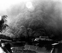 1991年6月3日、長崎県の雲仙・普賢岳で溶岩ドームから大規模な火砕流が発生。死者・行方不明者は43人