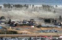 <東日本大震災>2011年3月11日、宮城県三陸沖を震源とするM9.0の地震が発生。10メートルを超える巨大津波が東北地方沿岸部の各地を襲った。死者1万9533人、行方不明者2585人、負傷者6000人以上。住宅の全半壊は約40万棟。東京電力福島第1原発で炉心溶融などが起こり放射能物質が放出された。写真は陸に押し寄せ、家屋をのみ込む大津波=宮城県名取市で2011年3月11日午後3時55分、本社へりから手塚耕一郎撮影