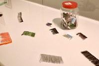 「ここから3」で展示されている藤岡祐機さんの作品=東京都港区の国立新美術館で2018年12月5日、岡本同世撮影