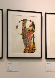 「ここから3」で展示されている大路裕也さんの作品=東京都港区の国立新美術館で2018年12月5日、岡本同世撮影