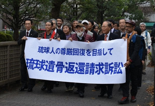 Ryukyu Kingdom Royal House Descendants Sue Kyoto U Over