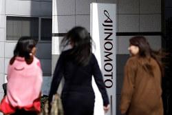 味の素は2017年4月から午後4時半退社を導入した Bloomberg