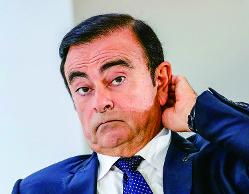 カルロス・ゴーン氏 日産自動車前会長
