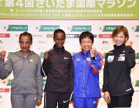 レースに向けて意気込む清田真央(右から2人目)ら選手たち=さいたま市内で2018年12月7日午後2時3分、小林悠太撮影