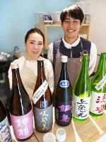 全国各地の地酒を紹介する川田さん夫妻=奈良市中院町で、新宮達撮影