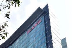 中国通信機器大手、華為技術(ファーウェイ)の本社