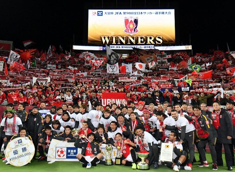サッカー天皇杯:浦和が7度目の優勝 サッカー天皇杯 - 毎日新聞