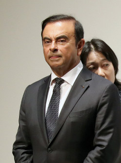 In this June 22, 2018 file photo, Mitsubishi Motors Corp. Chairman Carlos Ghosn is seen at a reception following a shareholders' meeting in Tokyo's Minato Ward. (Mainichi/Masahiro Ogawa)