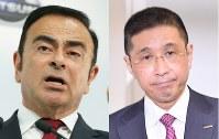 Carlos Ghosn, left, and Hiroto Saikawa (Mainichi)