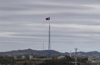 In this April 27, 2018 file photo, a North Korean flag flutters in the wind atop a 160-meter tower in North Korea's village Gijungdongseen, as seen from the Taesungdong freedom village inside the demilitarized zone in Paju, South Korea. (AP Photo/Lee Jin-man)