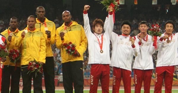2008年北京オリンピックのジャマイカ選手団