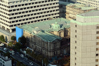 Bank of Japan is pictured in Tokyo. (Mainichi)