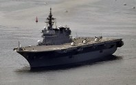 This May 2017 file photo shows the Maritime Self-Defense Force's Izumo helicopter carrier at sea. (Mainichi)