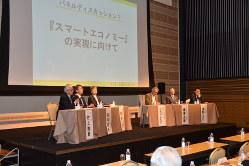 都内で開かれた日本生産性本部のシンポジウム