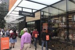 米シアトルのアマゾン・ゴー1号店