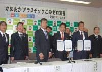 Kameoka Mayor Takahiro Katsuragawa, third from right, shows off the