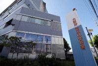 The Osaka Prefectural Police's Tondabayashi Police Station is seen in Tondabayashi, Osaka Prefecture, on Aug. 13, 2018. (Mainichi/Kentaro Ikushima)
