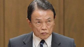 麻生太郎財務相=2018年11月22日、川田雅浩撮影