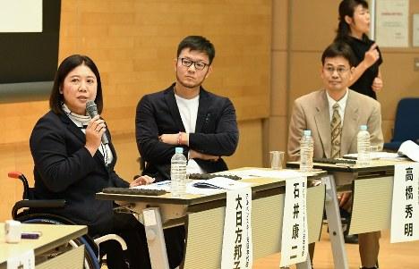 第1部に参加した(左から)大日方さん、石井さん、高橋編集委員=いずれも三澤威紀撮影