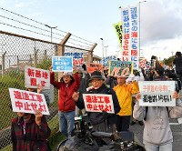 Demonstrators protesting against land reclamation work to build a new U.S. base off the Henoko coast gather in front of the gate to U.S. Marine Corps Camp Schwab, in the city of Nago, Okinawa Prefecture, on Dec. 14, 2018. (Mainichi/Takeshi Noda)