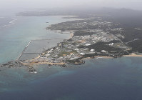 The Henoko district of the city of Nago, Okinawa Prefecture, is seen in this Dec. 3, 2018 file photo. (Mainichi)