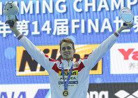 Gold medalist and world record holder Russia's Kirill Prigoda poses during ceremonies at the men's 200m breaststroke during the 14th FINA World Swimming Championships in Hangzhou in eastern China's Zhejiang Province on Dec. 13, 2018. Prigoda broke the world record with a time of 2:00.16 (AP Photo/Ng Han Guan)