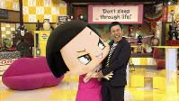 岡村隆史さん(右)と、着ぐるみとコンピューターグラフィックス(CG)を融合させた5歳女児のキャラクター「チコちゃん」=NHK提供
