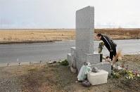 山元自動車学校の跡地に建立された慰霊碑を見つめる大久保三夫さん。「本当はね、名前入れたかったの」と無念さをにじませた=宮城県山元町で2018年12月9日、佐々木順一撮影